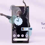 Google's Fall Pixel Event Is Happening On October 19th